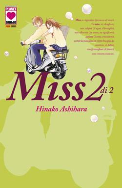 MISS2cvr.indd