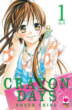 CrayonDays_1_cvr.indd